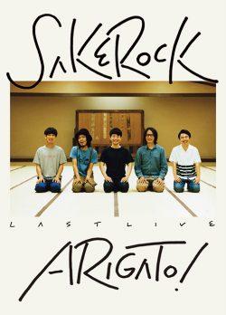 SAKEROCK / ARIGATO
